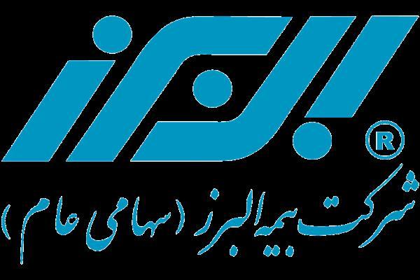 انتخاب عضو هیات مدیره بیمه البرز