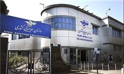 جزئیات بازداشت یک معاون سازمان هواپیمایی کشوری؛ معامله بر سر ایمنی پروازها
