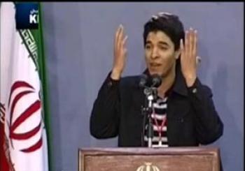 سخنرانی احساسی جوان مبارز بحرینی در حضور رهبر انقلاب + فیلم
