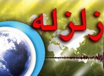 پیش بینی زلزله 6 ریشتری در تهران