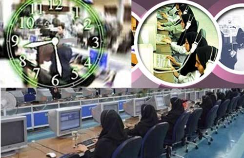 ساعت کاری زنان با شرایط خاص کاهش یافت