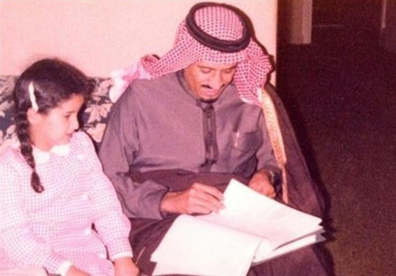فرار دختر شاه عربستان از پاریس