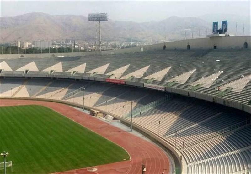 مالکیت ورزشگاه آزادی و شیرودی از وزارت ورزش گرفته شد
