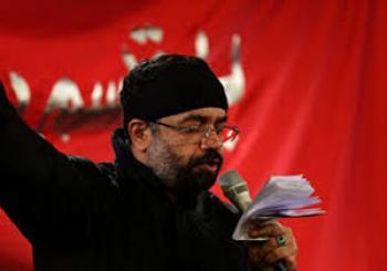 مداحی حاج محمود کریمی در شب پنجم ماه محرم + فیلم