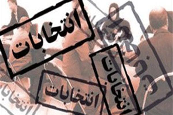 نظر لاریجانی درباره کاندیداتوری در انتخابات 96