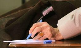 امام خامنه ای سیاستهای کلی انتخابات را ابلاغ کردند