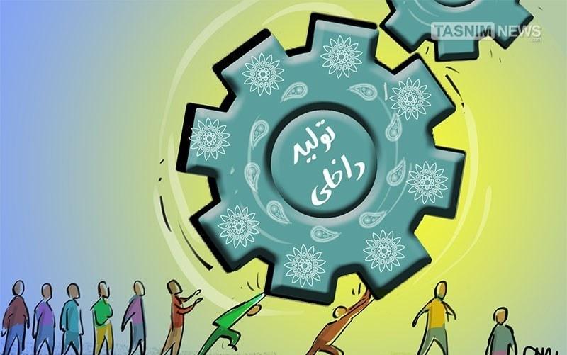 دولت کارنامه پرداخت تسهیلات ۱۶ هزار میلیاردی به تولید را رونمایی کرد