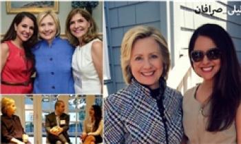 این زن ایرانی در کنار اوباما و هیلاری چه میکند؟+تصاویر