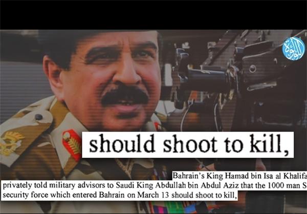 دستور خبیث شاه بحرین فاش شد