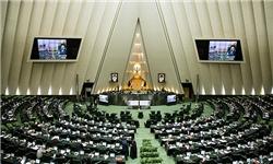 امضای «تغییر تیم اقتصادی دولت» روی میز هیات رئیسه خانه ملت