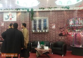کوچهای به نام شهدای مدافع حرم در نمایشگاه مطبوعات