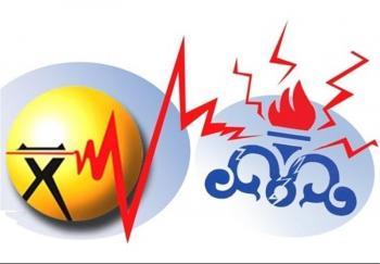 احتمال تشکیل وزارت انرژی و انحلال وزارت نیرو در سال ۹۶