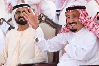 واکنش شاه عربستان به خوانده شدن قصیده سرتاسر توهین به ایران در امارات