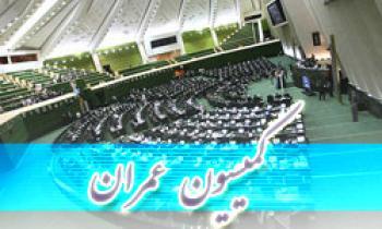 متن کامل گزارش کمیسیون عمران مجلس درباره سانحه برخورد دو قطار در استان سمنان