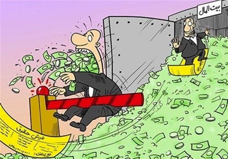 چرا حقوق یک مدیر دولتی باید برابر با دستمزد یکسالِ یک کارگر باشد؟/ به سقف ۳۱ میلیون و ۵۰۰ هزار تومانیِ حقوق مدیران معترضیم