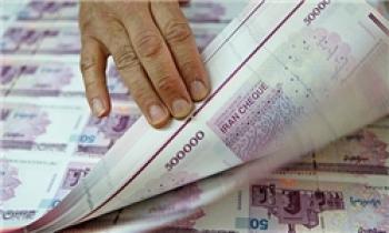 یارانه نقدی یک روز زودتر پرداخت میشود