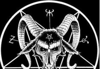 جزئیات تازه از باند تتوی نمادهای شیطانپرستی و مستهجن در تهران