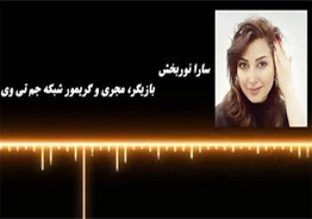 پردهبرداری مجری زن شبکه جم از انتظارات مدیر شبکه + فیلم
