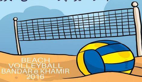 سومین دوره مسابقات والیبال ساحلی کارگران کشور انتخابی تیم ملی آغاز شد