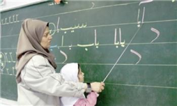 معلمان هنوز حقوق نگرفتهاند/ صورتهایی که با سیلی سرخ نگه داشته میشود