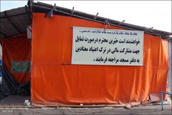 این مسجد پناهگاه کارتن خوابها است