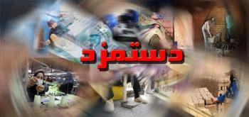 مهمترین خواسته کارگران در جلسه دستمزد ۹۶  این هفته وزارت کار