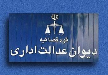 خبر خوش برای متقاضیان بازنشستگی پیش از موعد کارکنان دولت