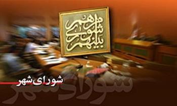 دستورالعمل ویژه به اصلاح طلبان برای انتخابات شورای شهر96