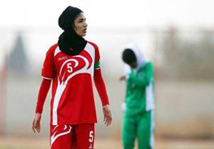 معرفی بانوی فوتبالیست ایرانی به عنوان نابغه غرب فوتبال آسیا