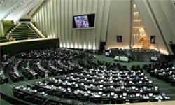 تجمع بی شناسنامه ها مقابل مجلس