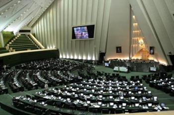 با درخواست سپاه و وزارت اطلاعات ماده ۱۲۴ لایحه برنامه ششم حذف شد