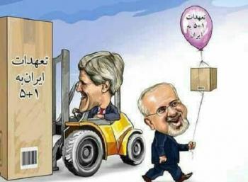 سهم گمشده مردم از کیک برجام / نقش روحانی برای اصلاح طلبان در انتخابات 96