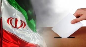 آغاز عملیات «کمیته ایکس» برای انتخابات ۹۶