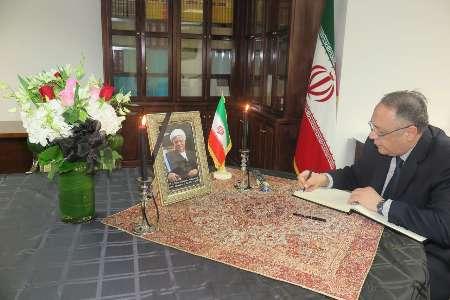 گشایش دفتر یادبود رحلت آیتالله هاشمی رفسنجانی در نیویورک
