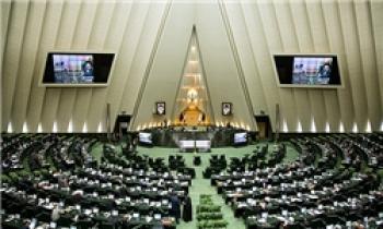 مجلس سقف دریافتی مقامات، مدیران و کارکنان دستگاههای اجرایی را مشخص کرد