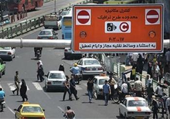 مصوبه ای جدید برای دریافت طرح ترافیک سالیانه