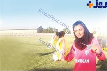 عیادت علی دایی از دختر راگبیباز دردسرساز شد!+عکس