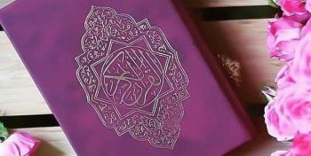 ترتیل صفحه ۴۵ قرآن کریم+فیلم،متن و مفاهیم آیات