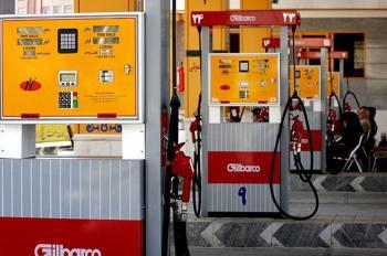 ابلاغ دولت روی زمین ماند/شرکت پخش، شیر گازوئیل «طرح رزاق»را بست
