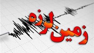 جزئیات زلزله ۴.۴ریشتری سراب