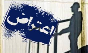 کارگران کاشی اصفهان اعتراض کردند