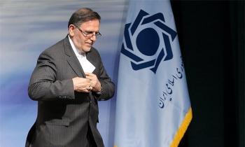واکنش سپردهگذاران کاسپین به توصیه رئیس بانک مرکزی