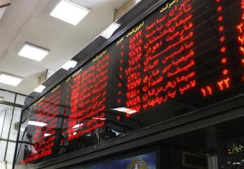 ۲۰هزار سهامدار بورس دیروز ۳برابر خسارت پلاسکو ضرر کردند