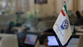 خبر مهم برای سهامداران خرد / فروش بالای عبیدی در بهمن