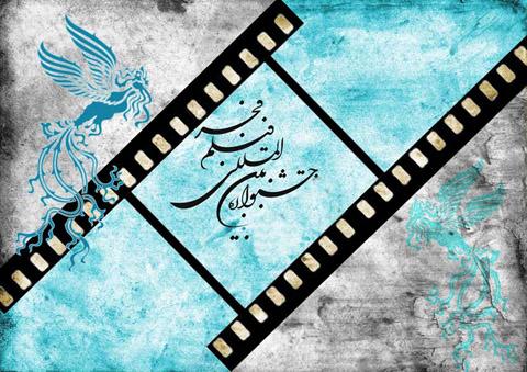 هنرمندان در افتتاحیه جشنواره فیلم فجر چه پوشیدند؟ +عکس