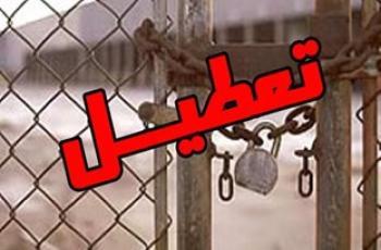 شرکت کنتورسازی ایران تعطیل شد/ فقط صدای کارگران را بشنوید