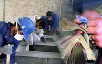 عیدی کارگران سالانه چقدر اضافه می شود؟