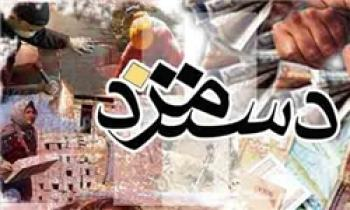 آخرین اخبار از تعیین دستمزد سال 96 کارگران