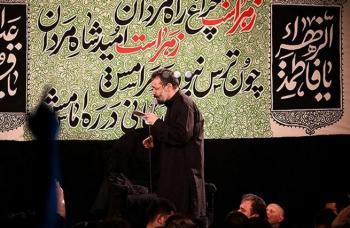 ویدئو/ زمینه سوزناک حاج محمود کریمی در رثای حضرت زهرا سلام الله +دانلود
