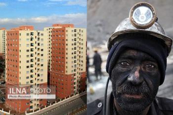 ساخت ۵۰ هزار مسکن ارزان قیمت برای دهکهای کم درآمد